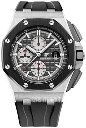Audemars Piguet Royal Oak Offshore Szary/Guma Ø44 mm 26400IO.OO.A004CA.01